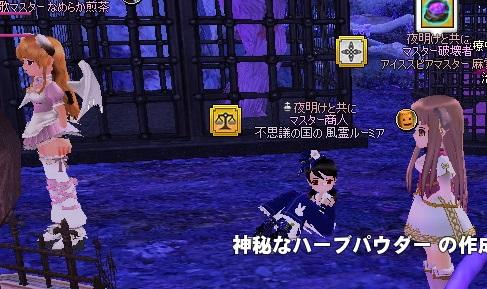 mabinogi_2014_09_02_003.jpg
