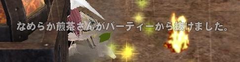 mabinogi_2014_09_08_005.jpg
