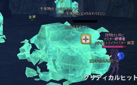 mabinogi_2014_09_18_011.jpg