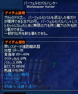 mabinogi_2014_09_22_010.jpg