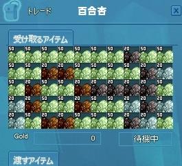 mabinogi_2014_10_04_004.jpg