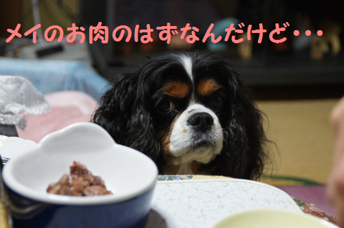 20140523152405605.png