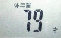 201407253.jpg
