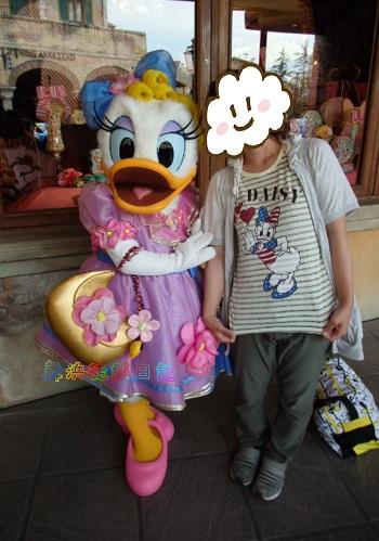 201405280104510a5.jpg