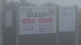 20140815仁科峠104