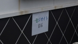 20140815仁科峠153