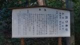 20140815仁科峠200