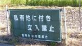 20140927大野原046
