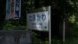 20140913松姫峠021