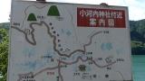 20140913松姫峠059