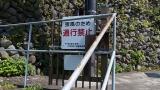 20140913松姫峠069