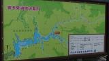 20140913松姫峠073