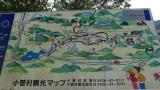 20140913松姫峠081