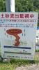 20140913松姫峠146