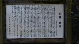 20140913松姫峠160