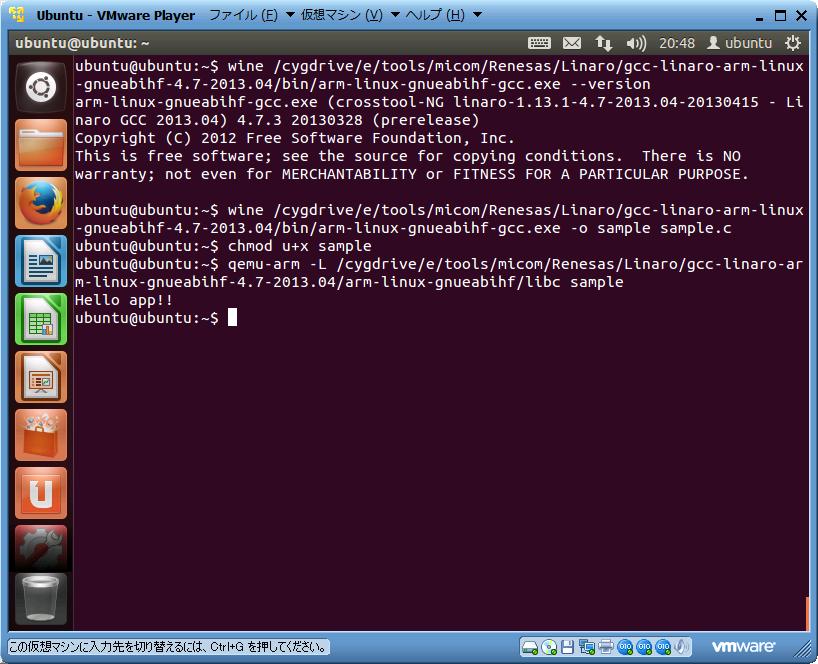 OSエミュレータ | WindowsバイナリをLinux上で実行するWine