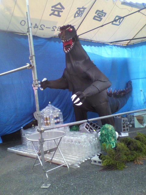 地蔵祭り 2位のゴジラ