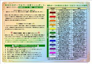 14(2).jpg