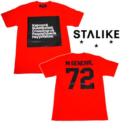 genetee_red2.jpg