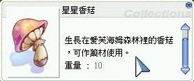 2014072120273467d.jpg