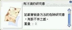 20140722203150b1d.jpg