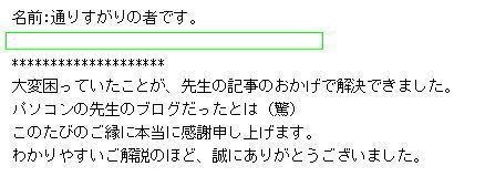 20141002001921913.jpg