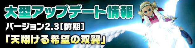 banner_rotation_20140908_001.jpg