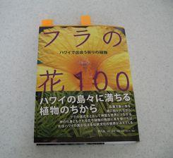 001_20140602093738d61.jpg