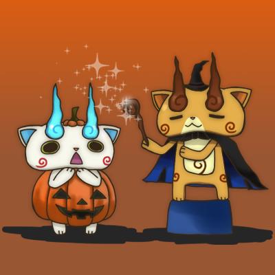 妖怪ウォッチ お絵描き コマさんとコマじろう ハロウィン ネコがじんg