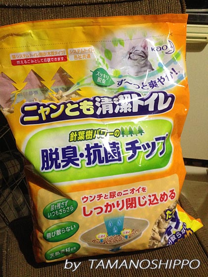 猫砂(ニャンとも清潔トイレ)