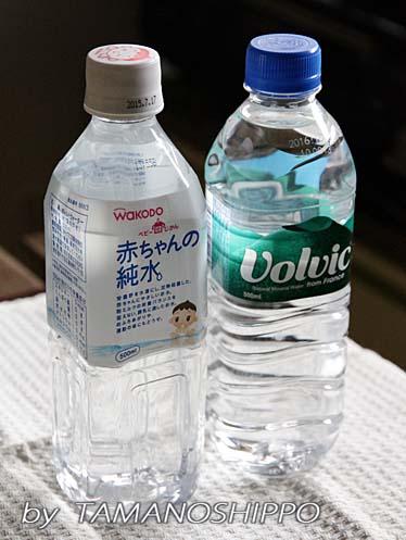ヴォルビックと赤ちゃんの純水(軟水のお水)