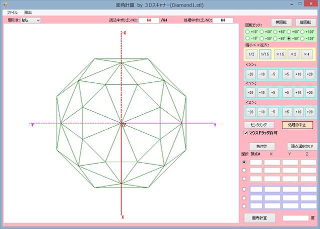 Diamond0718001.jpg