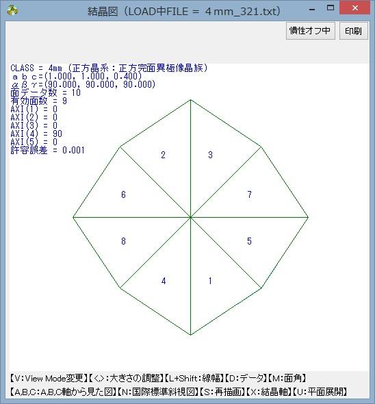 Diamond0718005.jpg