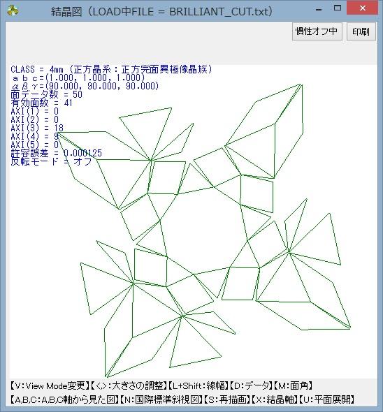 Diamond0719007.jpg