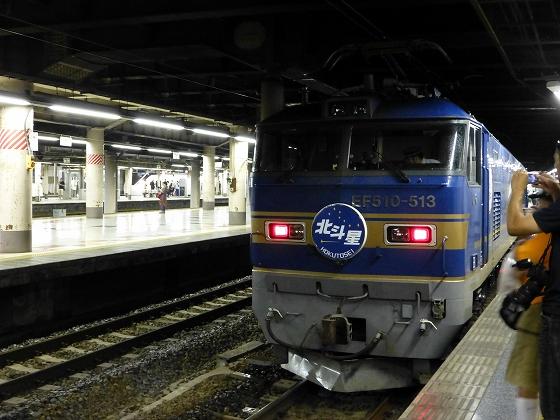 P1130563.jpg