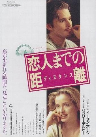 "ON AIR#2865 ""Before Sunrise(1995)"""