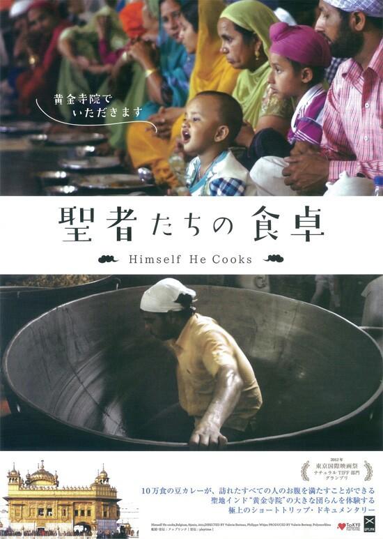 "ON AIR#2895 ""Himself He Cooks(2011)"""