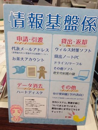 fc2blog_20140430164428ded.jpg