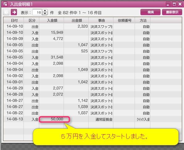 2014-09-10_13h40_57.jpg
