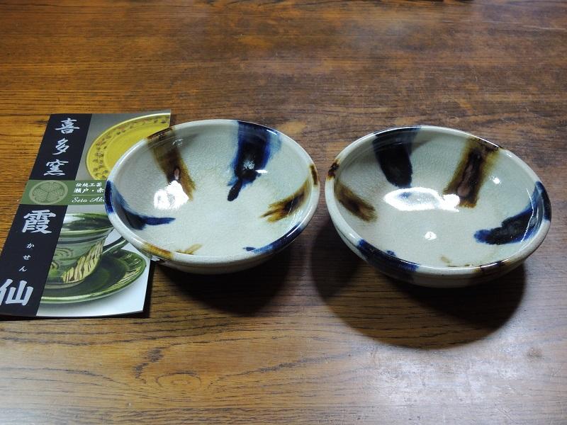 二彩 小鉢