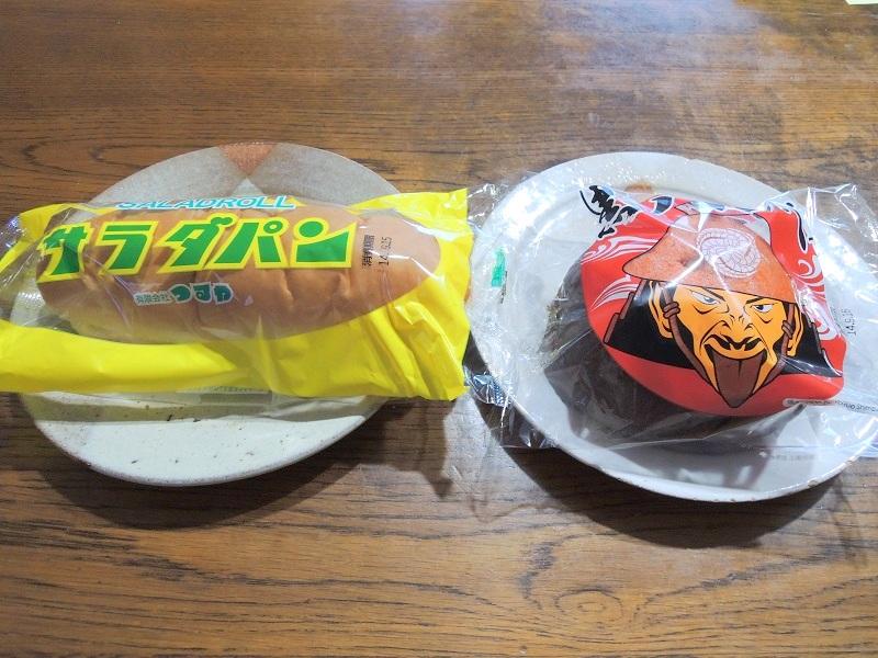 サラダパンと黒田パンべぇ