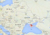 The_Crimean_peninsula_and_the_Black_Sea クリミア半島とモスクワの距離はおよそ1,400km