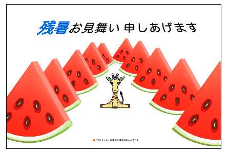 blog_import_535be41adc8d1.jpg