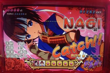 hi02_nagi_01.jpg