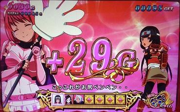 hi03_yugiri_03.jpg