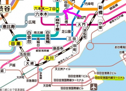 haneda_201409021718066e2.jpg