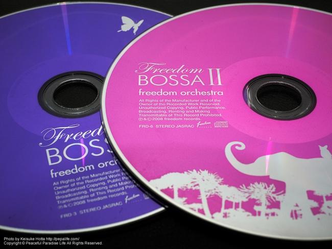Freedom BOSSA Ⅰ/Ⅱ
