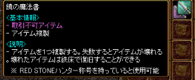 201405270051328a7.png