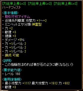 20140605145107ef7.png