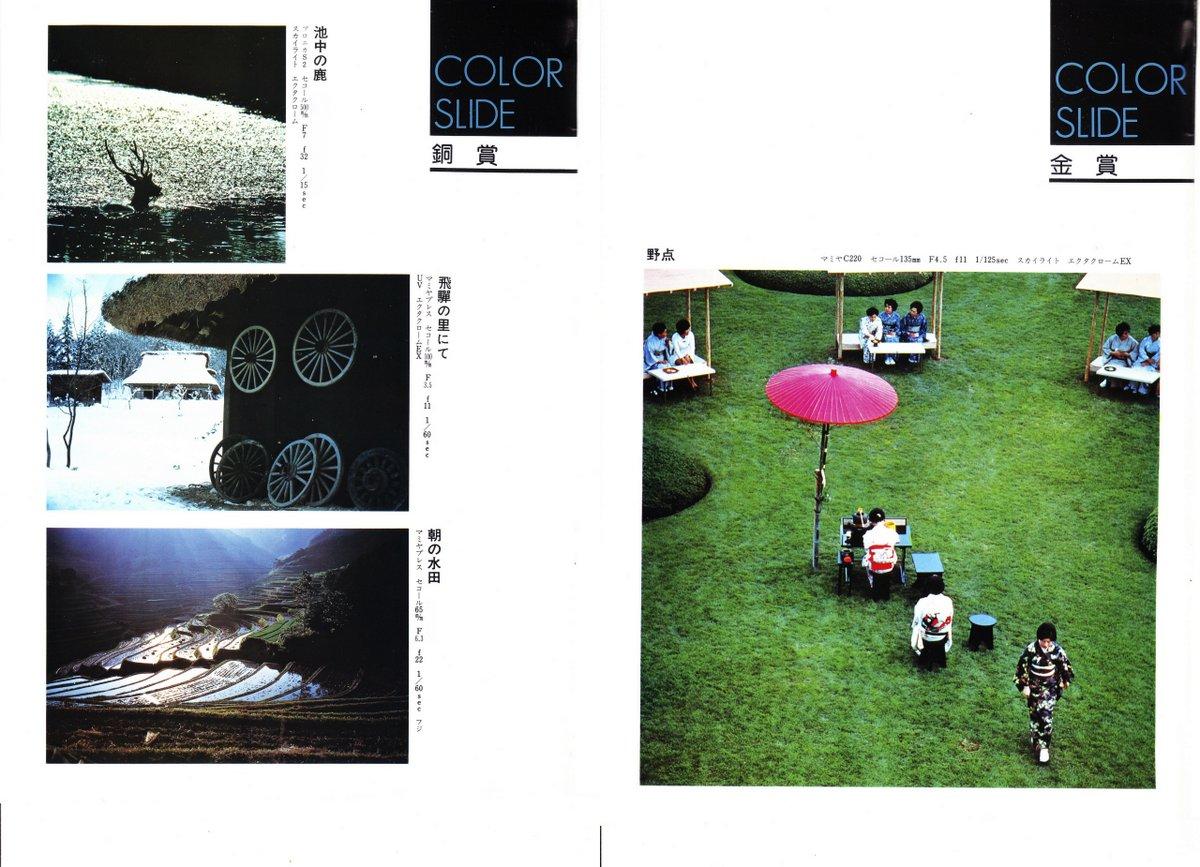 3-LR5_2014_10_20-001-5.jpg